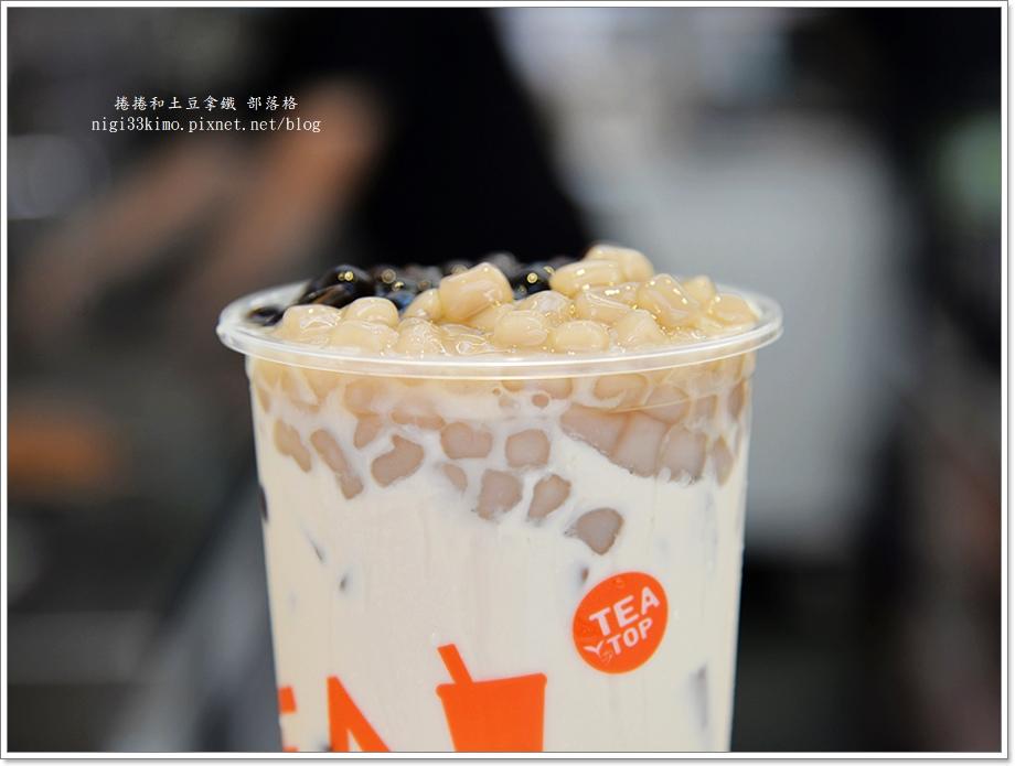 台灣第一味TEA TOP 18.JPG