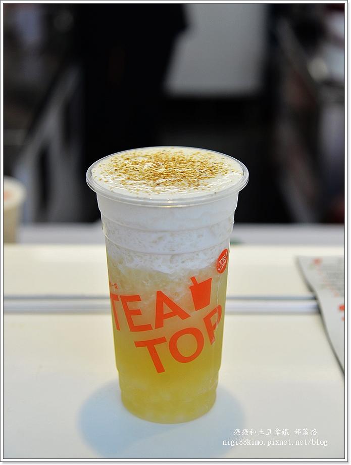 台灣第一味TEA TOP 21.JPG