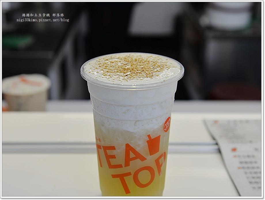 台灣第一味TEA TOP 23.JPG