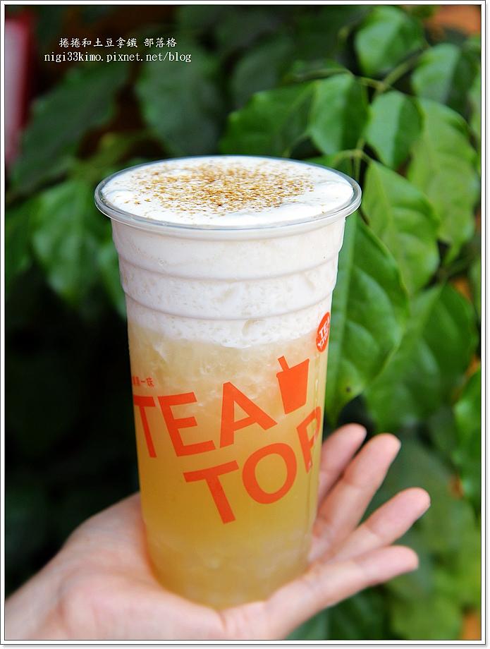 台灣第一味TEA TOP 22.JPG