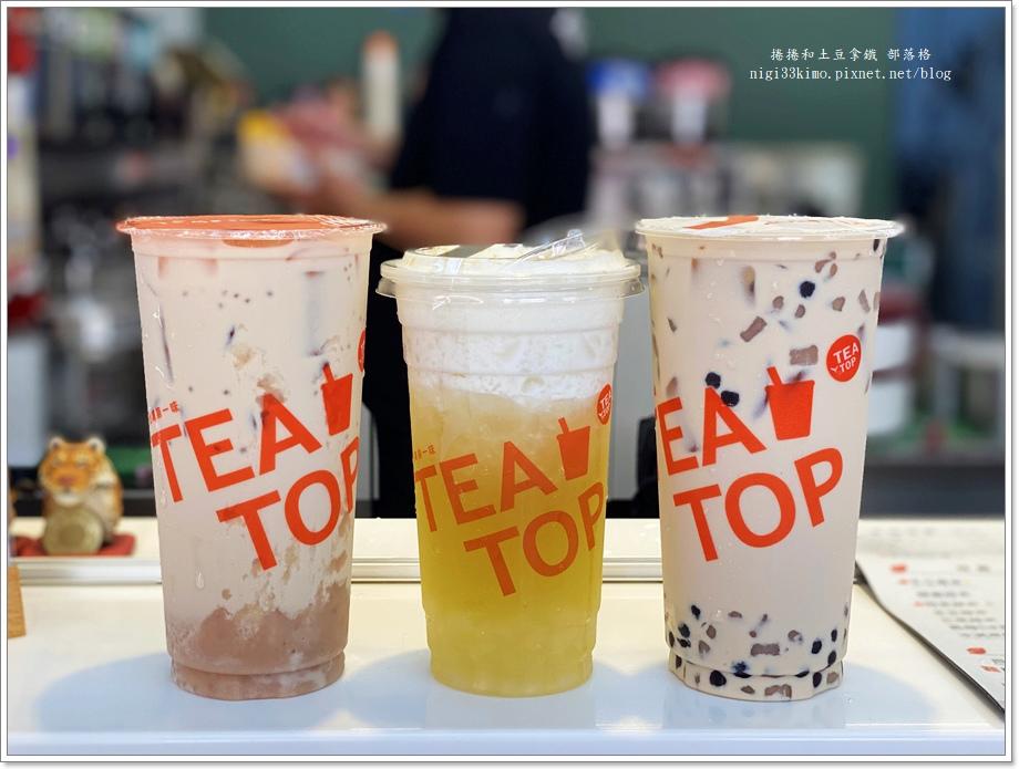 台灣第一味TEA TOP 29.JPG