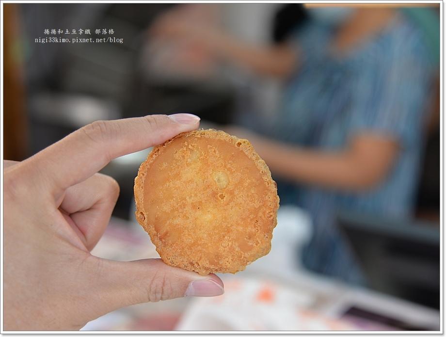我炸你吃芋頭餅10.JPG