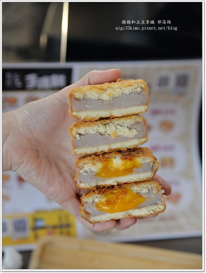 我炸你吃芋頭餅13.JPG