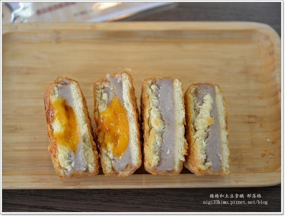 我炸你吃芋頭餅14.JPG