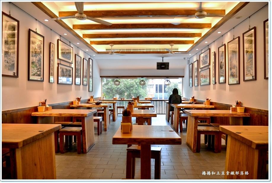 王哥麵店-1.JPG