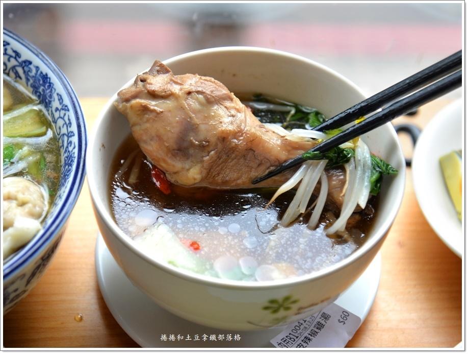 王哥麵店-16.JPG