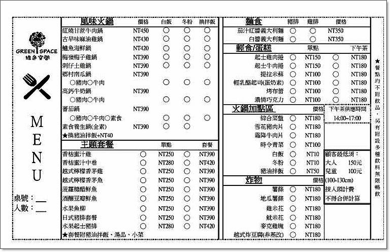 台南綠色空間-15.jpg