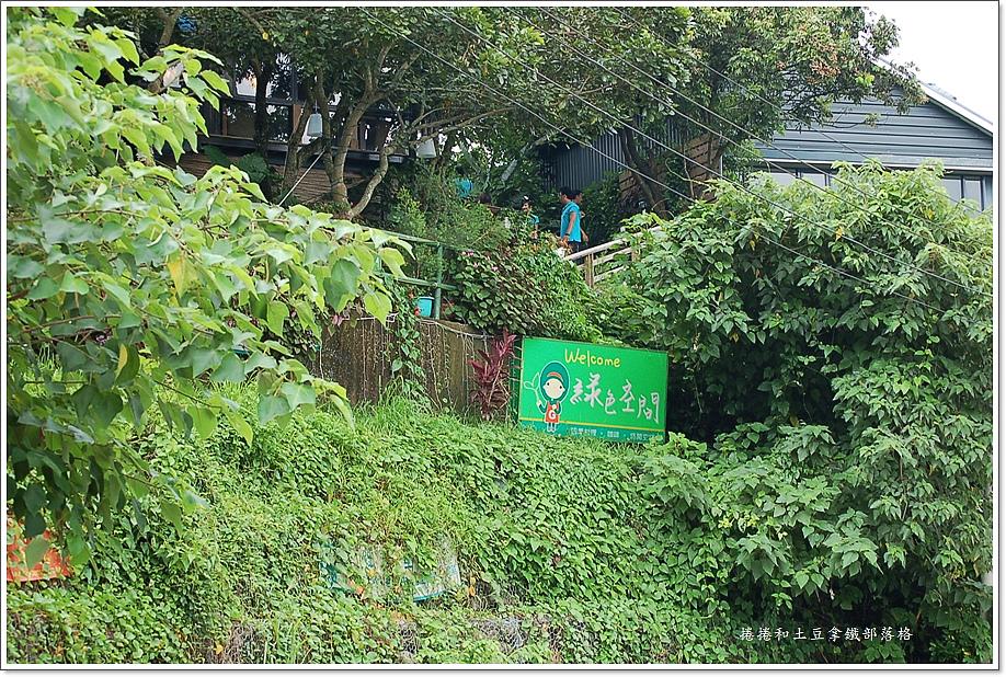 台南綠色空間-9.JPG