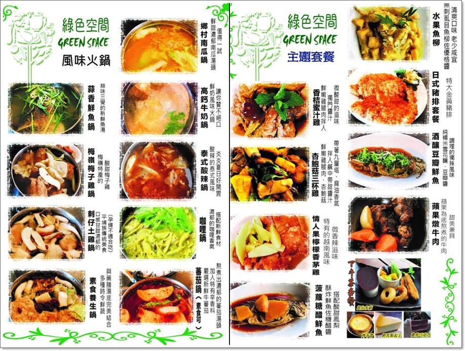 台南綠色空間-13.jpg