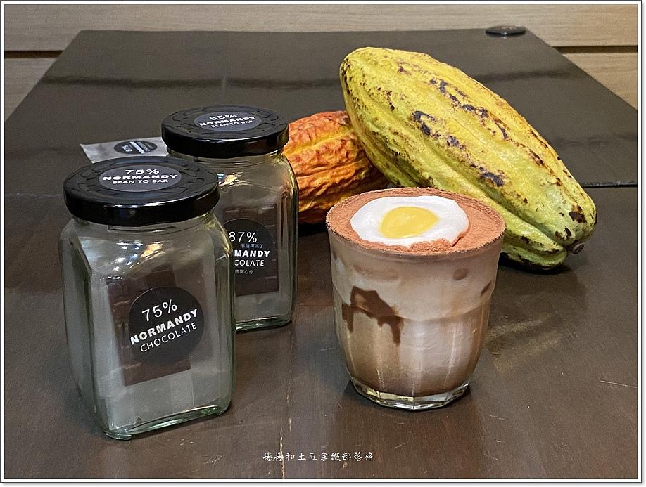 諾曼底咖啡泰式創意料理-9.JPG
