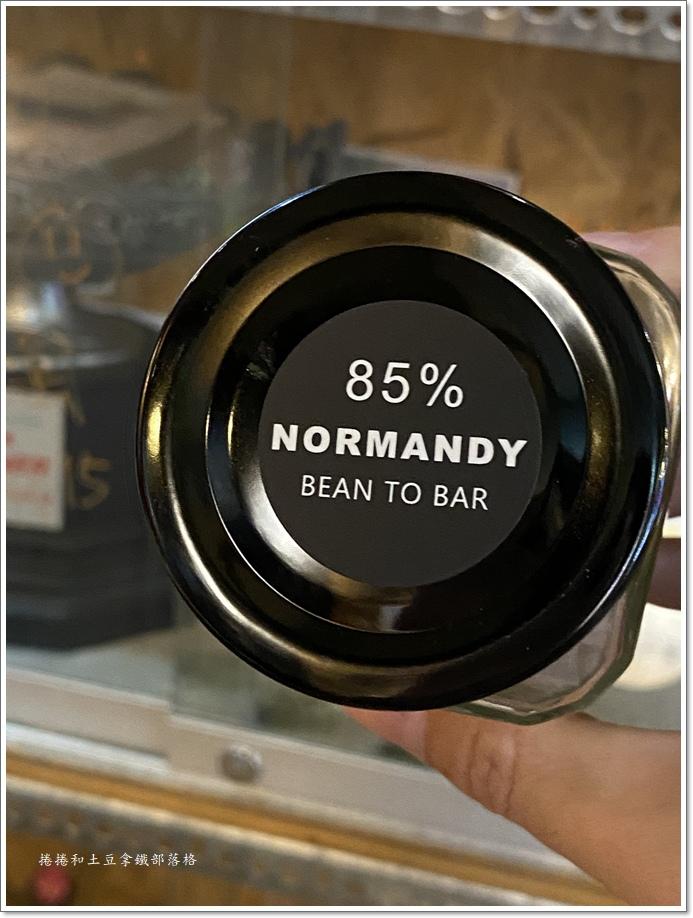 諾曼底咖啡泰式創意料理-12.JPG