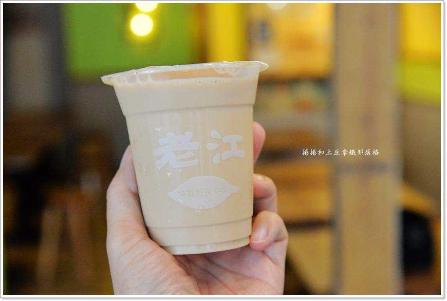 老江紅茶唯新店-10.JPG