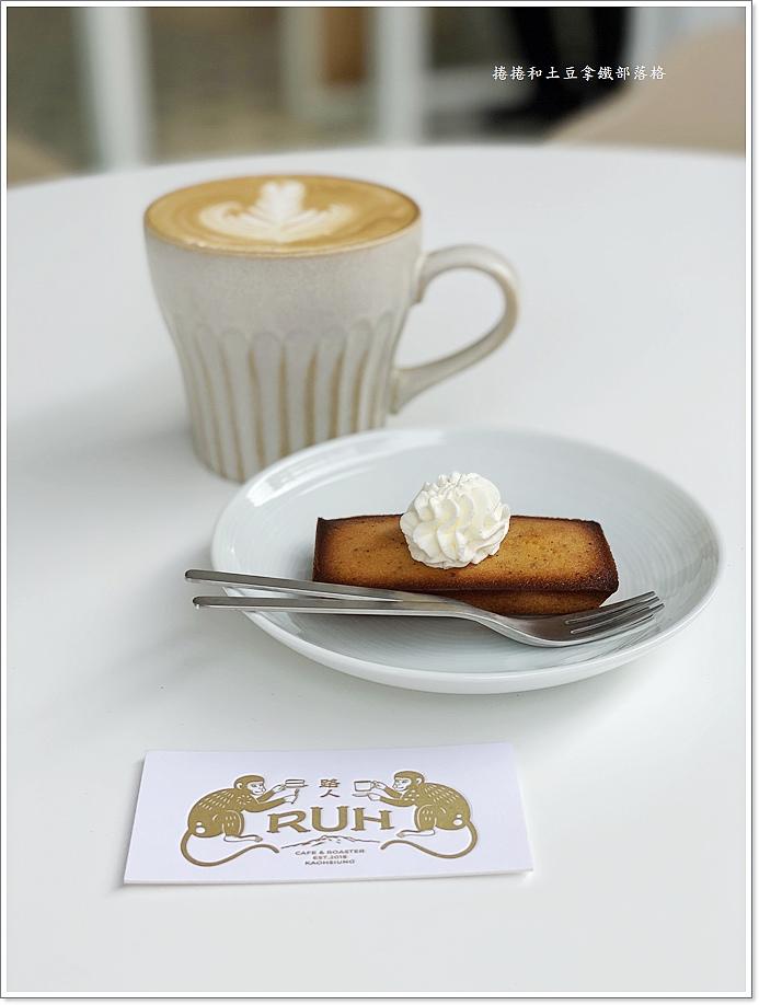 路人咖啡3號店-3.JPG