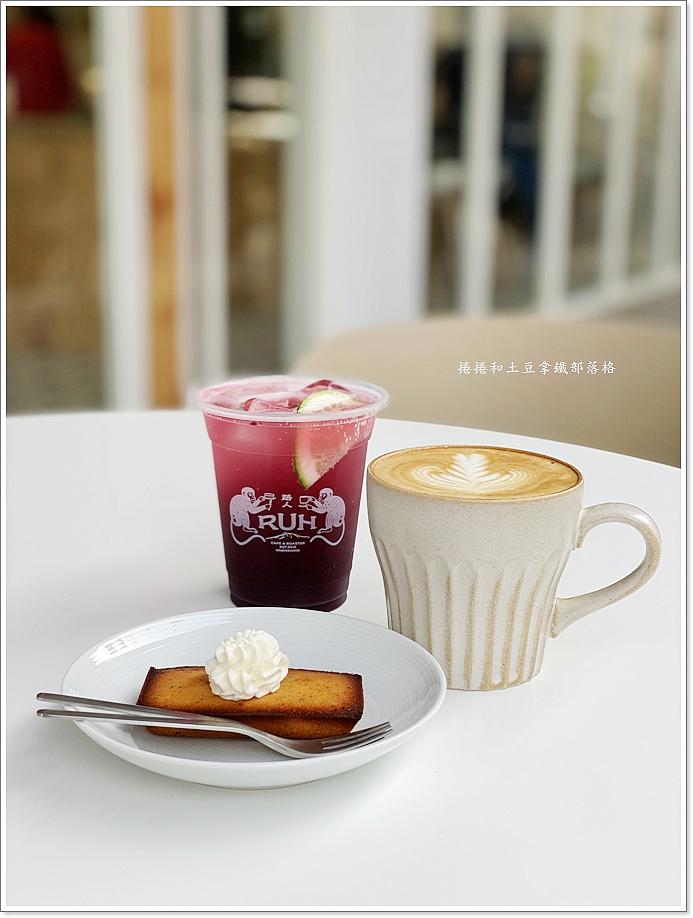 路人咖啡3號店-5.JPG