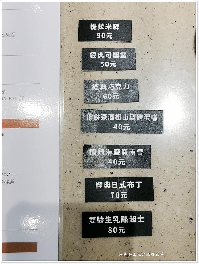 路人咖啡3號店-25.jpg