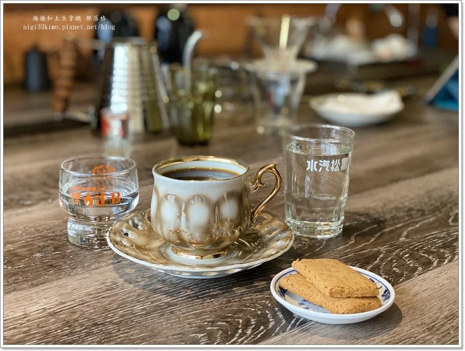 純咖啡 豆09.JPG