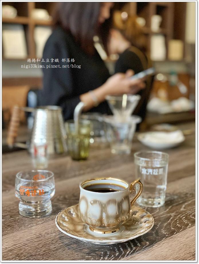 純咖啡 豆08.JPG