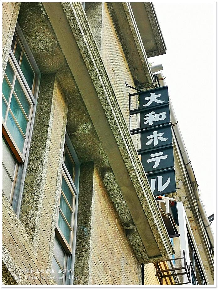 驛前大和咖啡館06.jpg