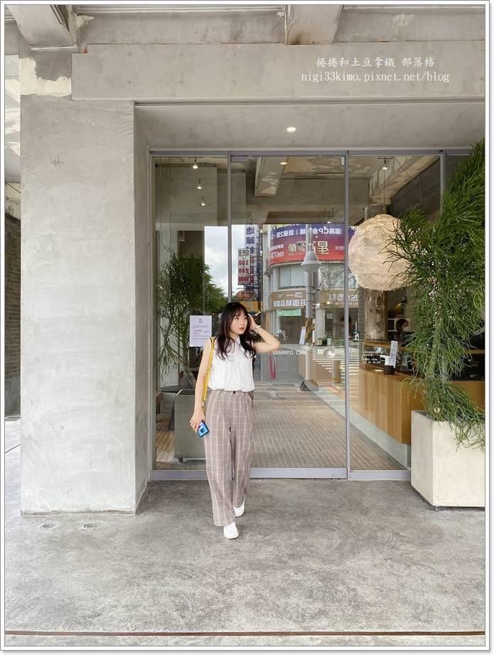 驛前大和咖啡館10.JPG