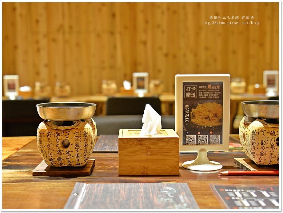 萩錵炸牛排10.JPG