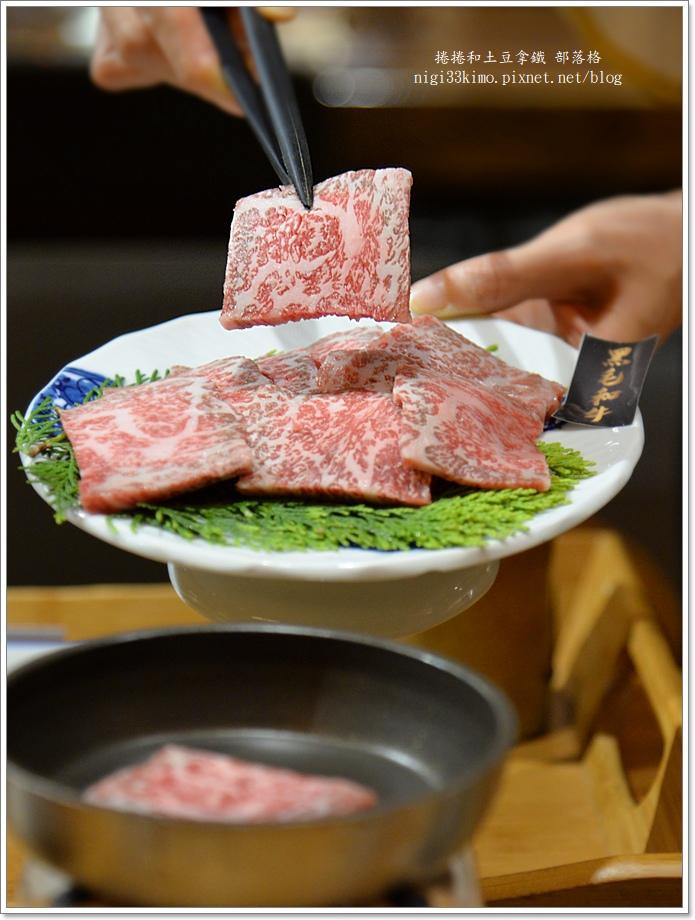 萩錵炸牛排26.JPG