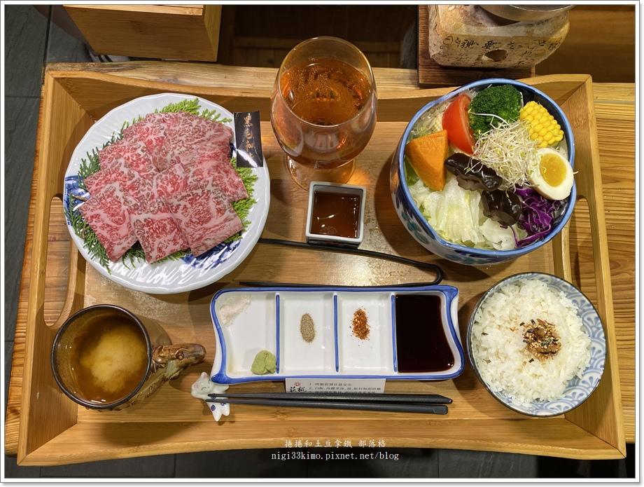萩錵炸牛排22.JPG