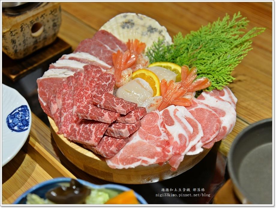 萩錵炸牛排37.JPG