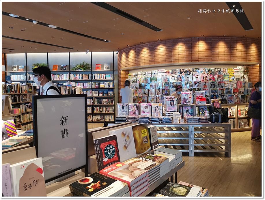 高雄蔦屋書店-23.jpg