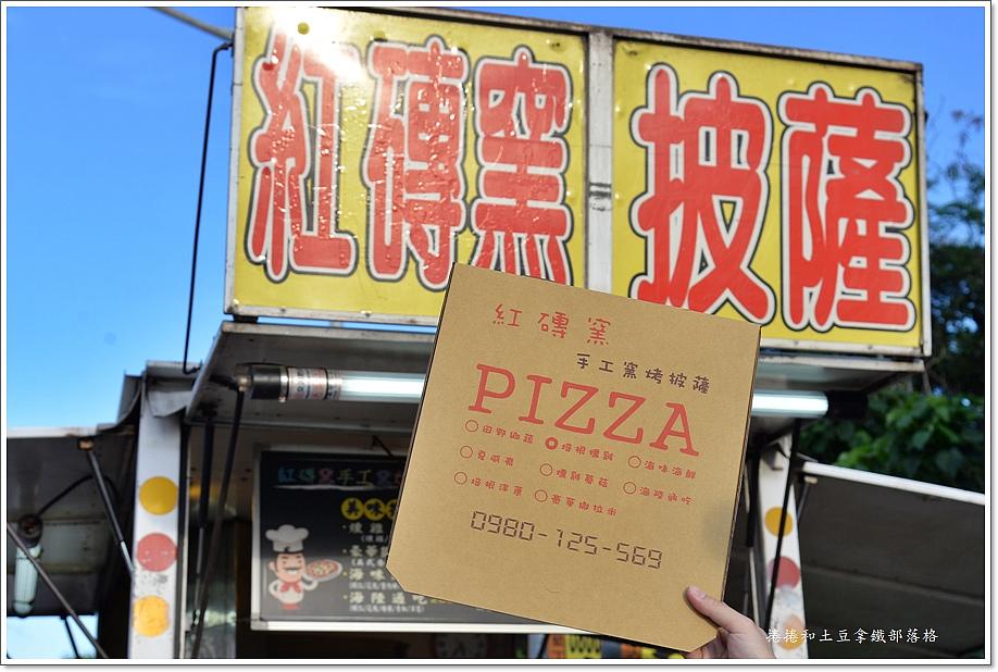 墾丁紅磚窯披薩 -5.JPG