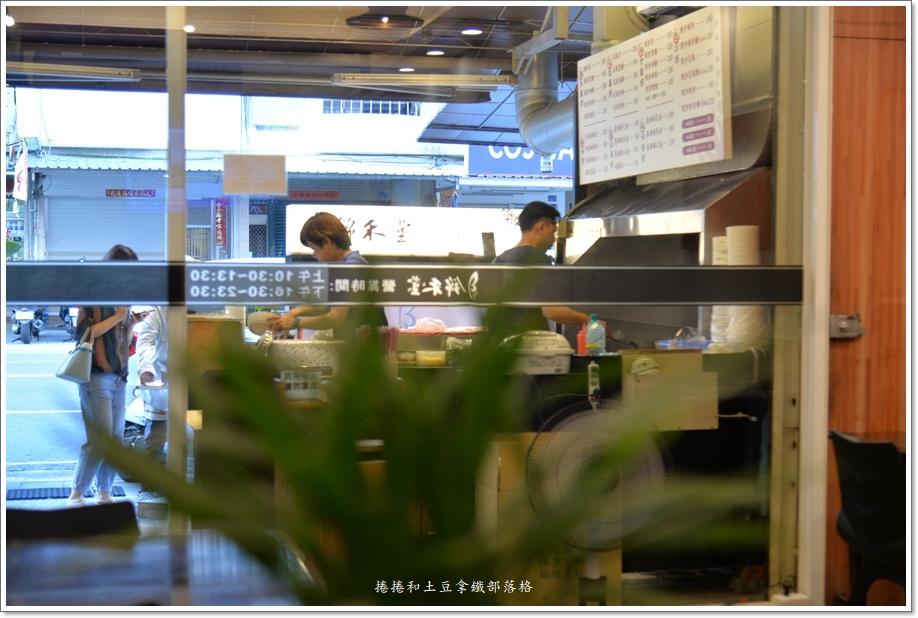 錦禾堂-9.JPG