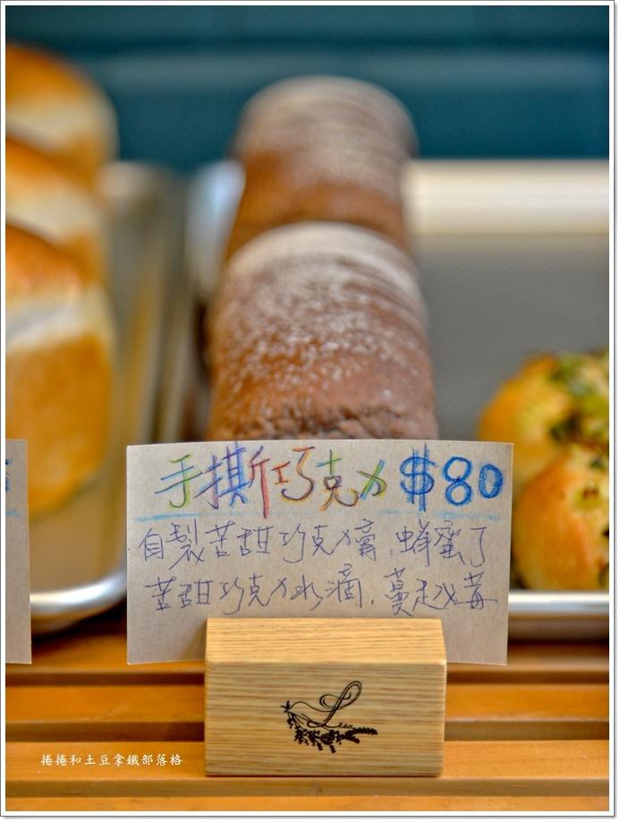 麗莎廚房麵包-10.JPG