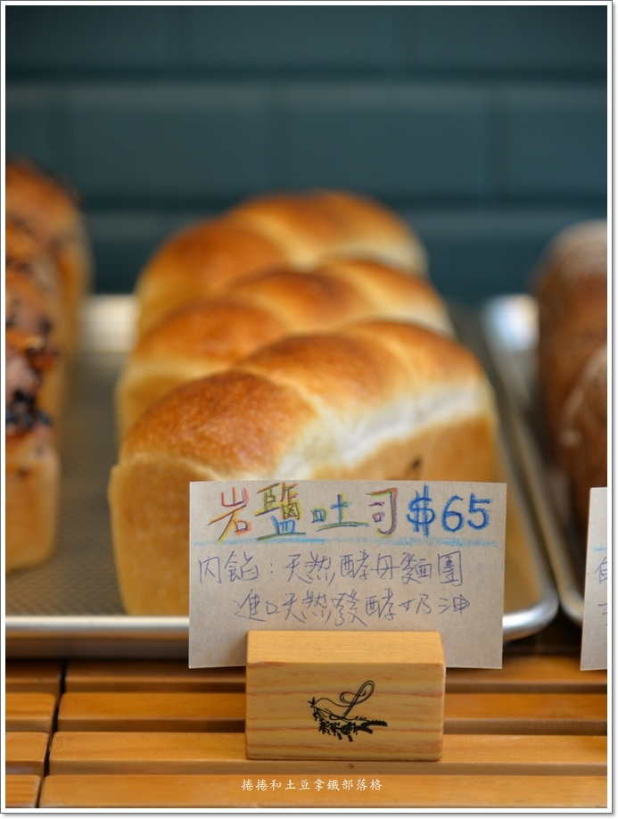 麗莎廚房麵包-9.JPG