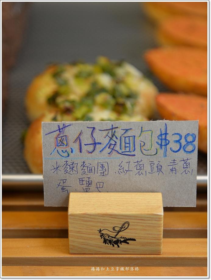 麗莎廚房麵包-11.JPG