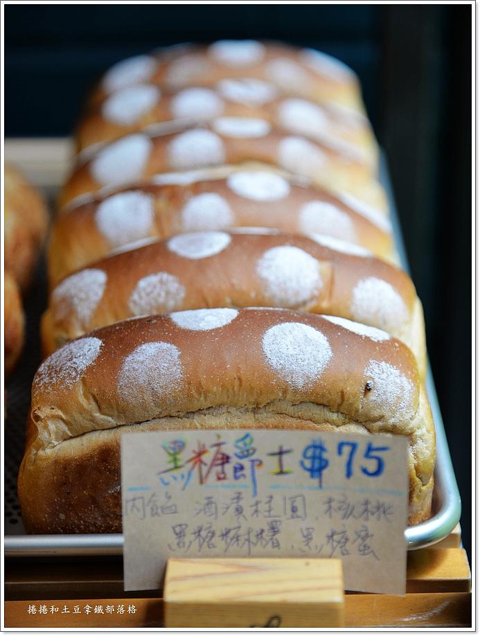 麗莎廚房麵包-14.JPG