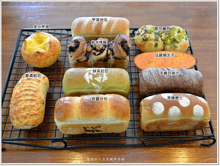 麗莎廚房麵包-17.JPG