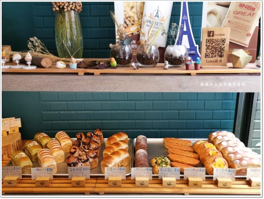 麗莎廚房麵包-19.jpg