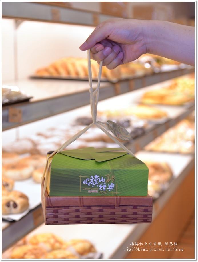吉美西點麵包24.JPG