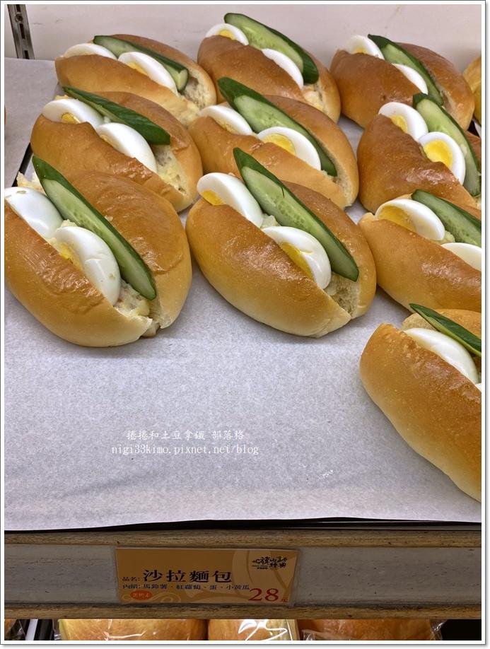 吉美西點麵包29.JPG