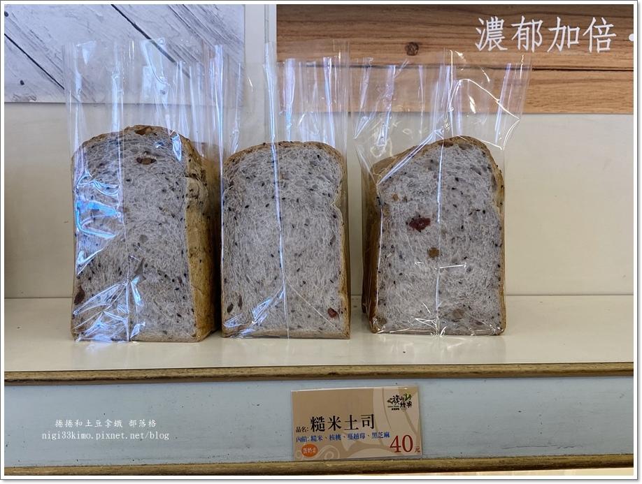 吉美西點麵包32.JPG