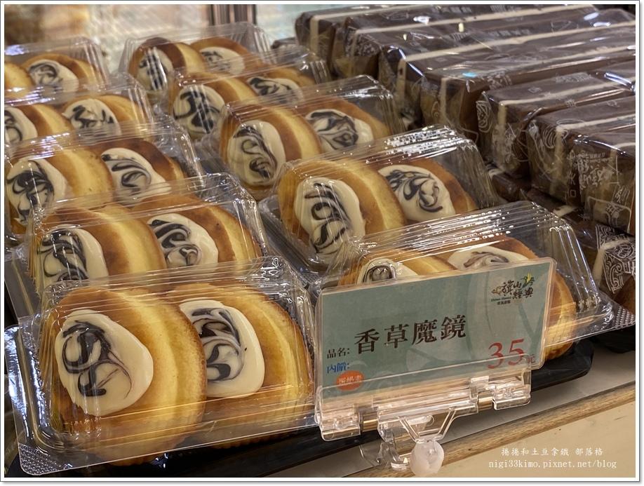 吉美西點麵包40.JPG