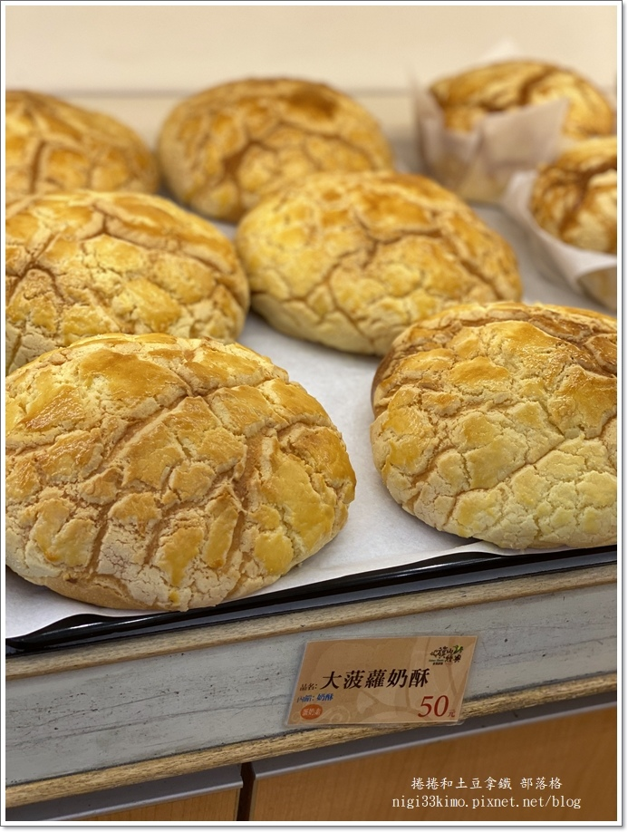 吉美西點麵包37.JPG