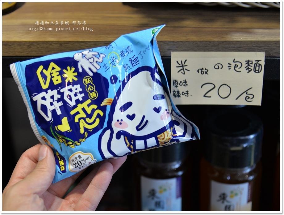 濃夫生活28.JPG