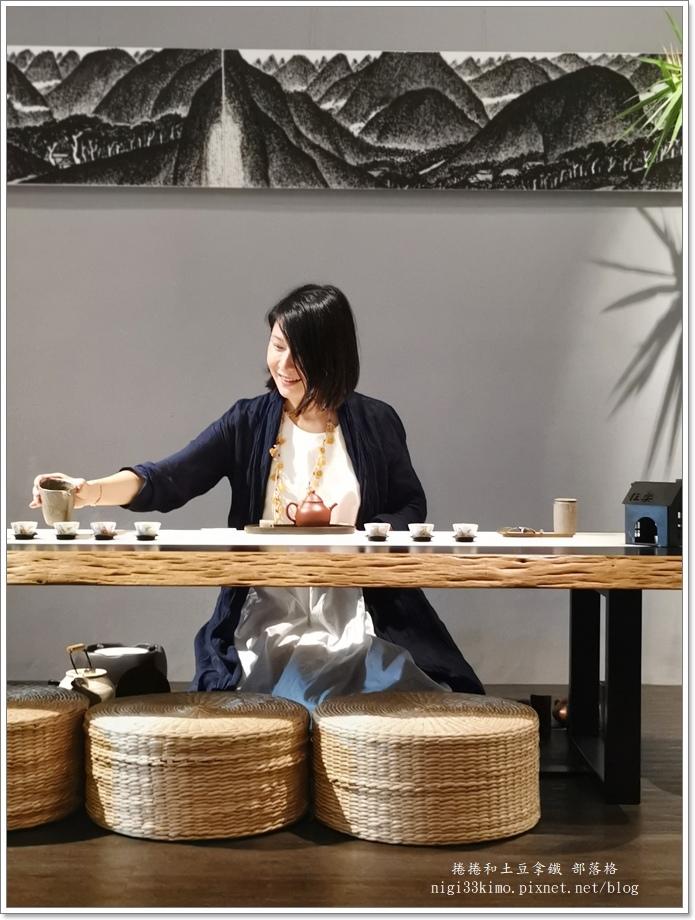 恆樂茶空間30.jpg