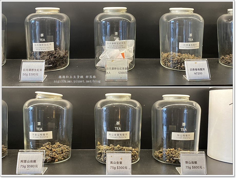 恆樂茶空間33.jpg