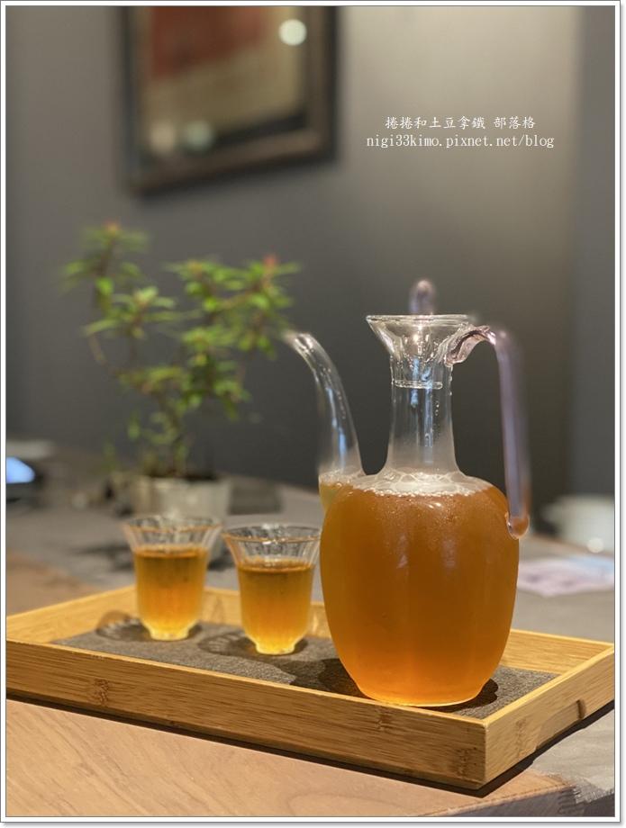 恆樂茶空間35.JPG