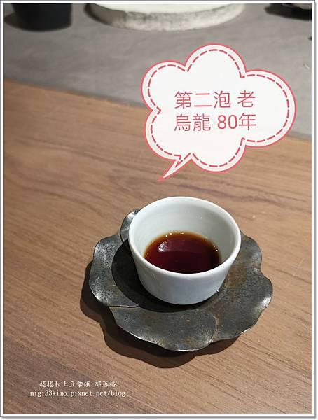 恆樂茶空間43.jpg
