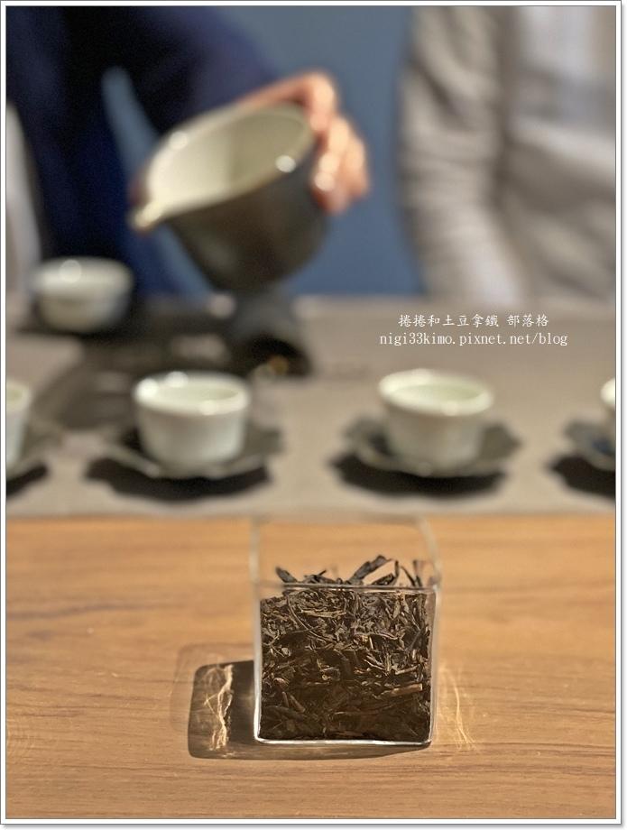 恆樂茶空間41.JPG