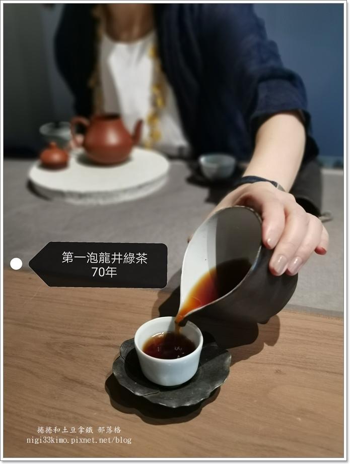 恆樂茶空間42.jpg
