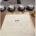 恆樂茶空間46.JPG