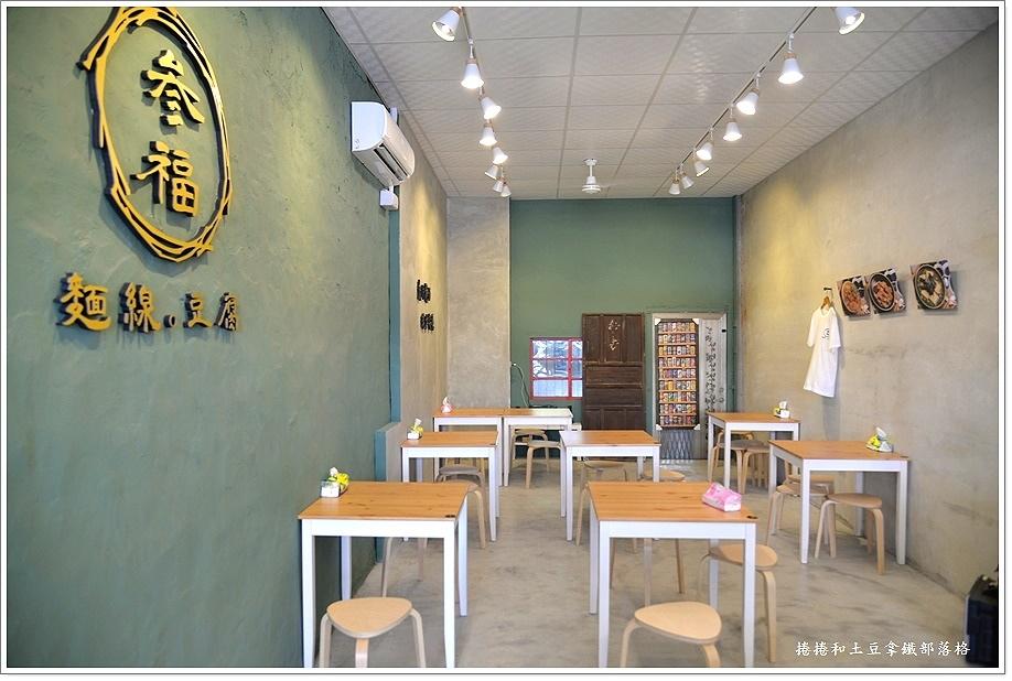 三福麵線-1.JPG